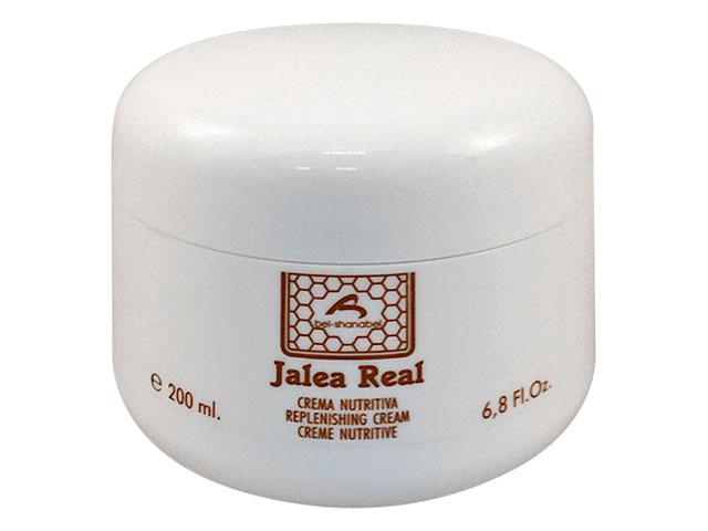 jalea real crema nutritiva 200